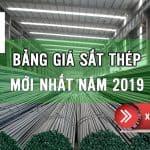 giá sắt thép 2019
